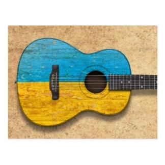 Worn Ukrainian Flag Acoustic Guitar Postcard