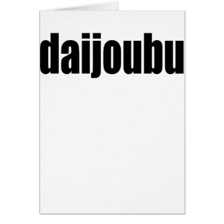 worrying worry red daijoubu release couple teenage card