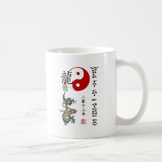WTCQD2012 COFFEE MUG