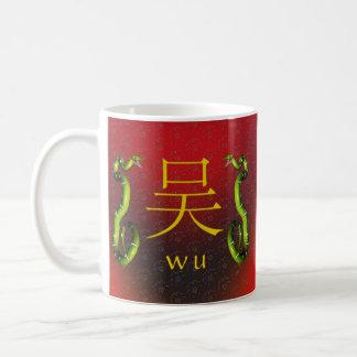 Wu Monogram Snake Basic White Mug