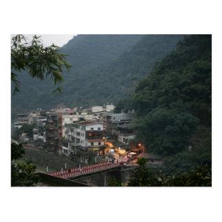 Wulai, Taipei County, Taiwan Postcard