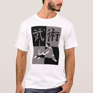 Wushu Brian T-Shirt