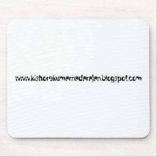 www kishorekumarnadarajan blogspot com mouse mats