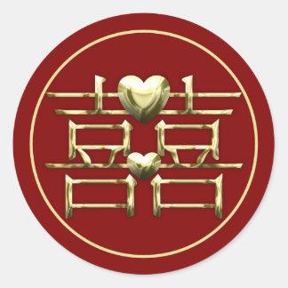 Xi (Double Joy) Sticker