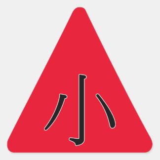 xiǎo - 小 (small) triangle sticker