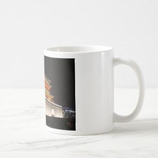 Xi'an Bell Tower Mug
