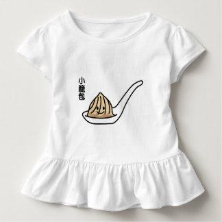 Xiaolongbao Chinese Soup Dumpling Dim Sum Bun Toddler T-Shirt