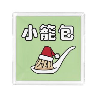 Xiaolongbao Chinese Soup Dumpling Dim Sum Santa Ha Acrylic Tray