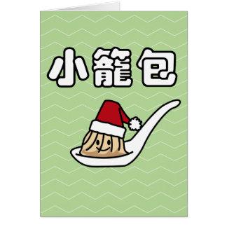 Xiaolongbao Chinese Soup Dumpling Dim Sum Santa Ha Card