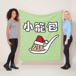 Xiaolongbao Chinese Soup Dumpling Dim Sum Santa Ha Fleece Blanket