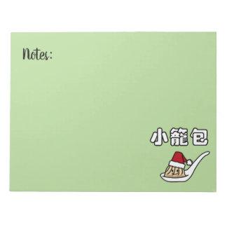 Xiaolongbao Chinese Soup Dumpling Dim Sum Santa Ha Notepad
