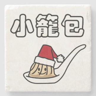 Xiaolongbao Chinese Soup Dumpling Dim Sum Santa Ha Stone Coaster