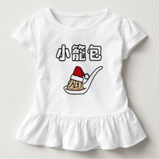Xiaolongbao Chinese Soup Dumpling Dim Sum Santa Ha Toddler T-Shirt