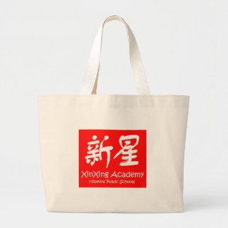 XinXing Academy Red Design Tote