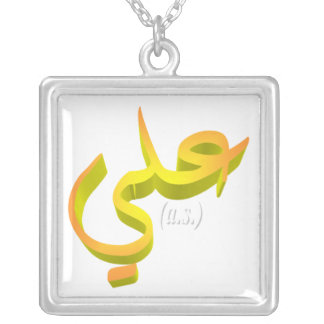 Ya Ali! Necklace