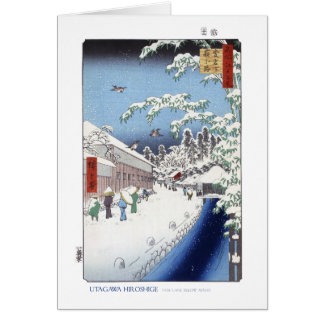 Yabu Lane Card
