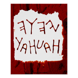 Yahuah Poster