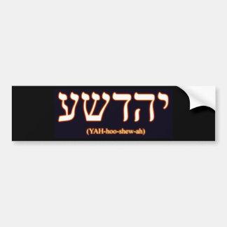 Yahushua (Jesus) Semi-Transparent Bumper Sticker