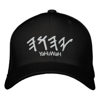 YaHuWaH Hat - 2 Embroidered Hat