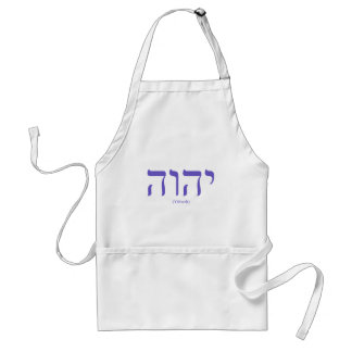 Yahweh (in Hebrew) Blue Lettering Apron