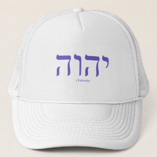 Yahweh (in Hebrew) Blue Lettering Hat