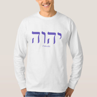 Yahweh (in Hebrew) Blue Lettering Mens Shirt