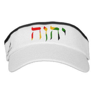 Yahweh in Hebrew Visor