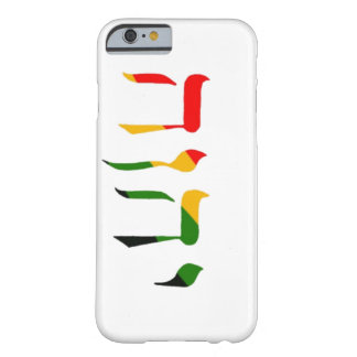 Yahweh name in Hebrew Barely There iPhone 6 Case