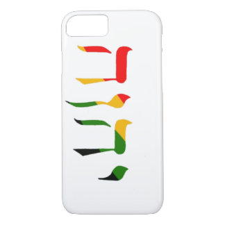 Yahweh name in Hebrew iPhone 7 Case