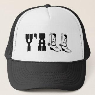 Y'ALL Trucker Hat