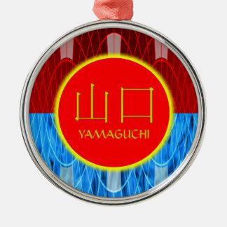 Yamaguchi Monogram Fire & Ice Silver-Colored Round Decoration