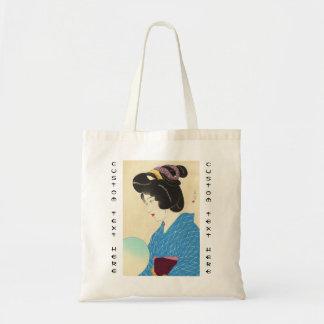Yamakawa Shuho Dusk Tasogare japanese lady art Budget Tote Bag