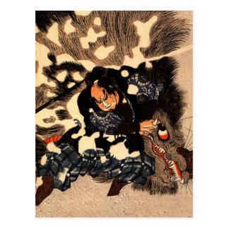 Yamamoto Kansuke fighting a giant boar Postcard