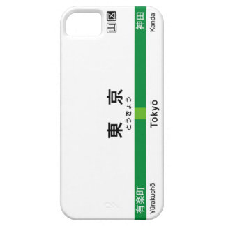 Yamanote line TOKYO Yamate line station name signb Barely There iPhone 5 Case