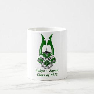 yamato high school class of 1973 coffee mug