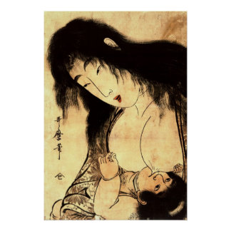 Yamauba Breastfeeding Kintaro 1804 Poster