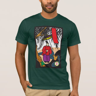 Yanagi T-Shirt