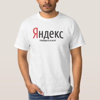 Yandex Tshirts