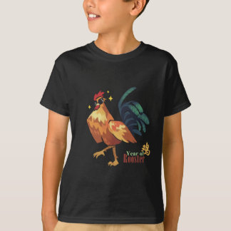 Year of Rooster, Chinese Character, Kids T-Shirt