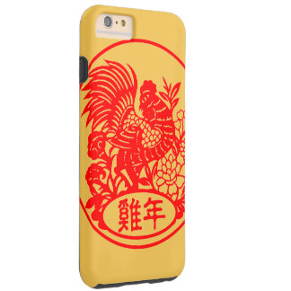 """Year of rooster phone case"" Tough iPhone 6 Plus Case"