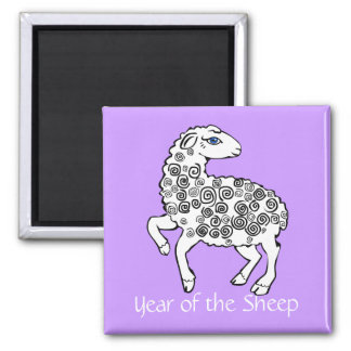 Year of Sheep Chinese Zodiac Folk Art Power Animal Square Magnet
