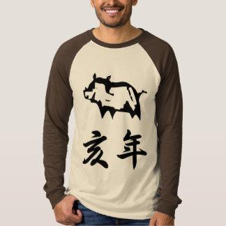 Year of the Boar Japanese Zodiac Kanji T-Shirt