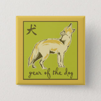 Year of the Dog 15 Cm Square Badge