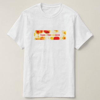 Year of the Dog 2018 Bokeh Banner T-Shirt