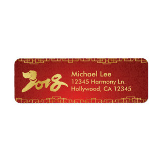 Year of the Dog 2018 - Chinese Lunar New Year Return Address Label