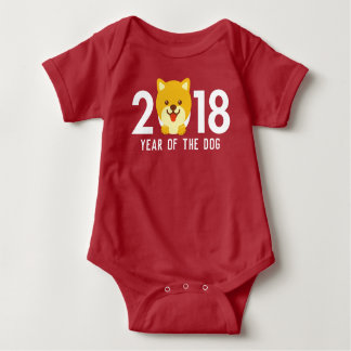 Year of the Dog 2018 Chinese New Year Baby Bodysuit