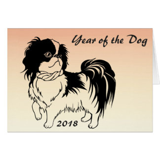 Year of the Dog 2018 Chinese New Year Card