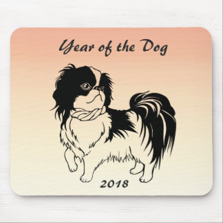 Year of the Dog 2018 Chinese New Year Mousepad