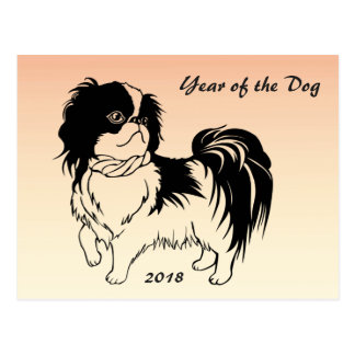 Year of the Dog 2018 Chinese New Year Postcard