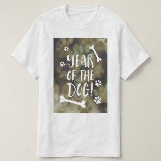 Year of the Dog Bokeh T-Shirt